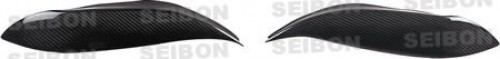 Carbon fiber eyebrows for 1996-1998 Honda Civic