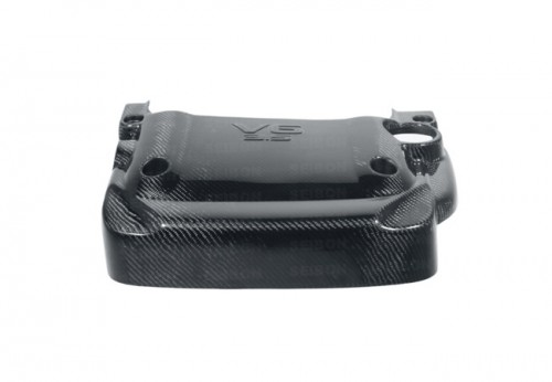 CARBON FIBER ENGINE COVER FOR 2002-2005 NISSAN 350Z