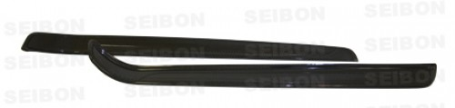 CARBON FIBER DOOR SILLS PLATE FOR 2007-2013 BMW E92 3 SERIES / M3 COUPE